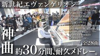 【ストリートピアノ】大阪駅がヤバいことに⁉️