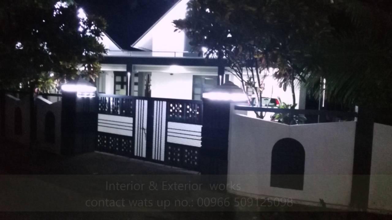 Kerala Home Interior Exterior Youtube