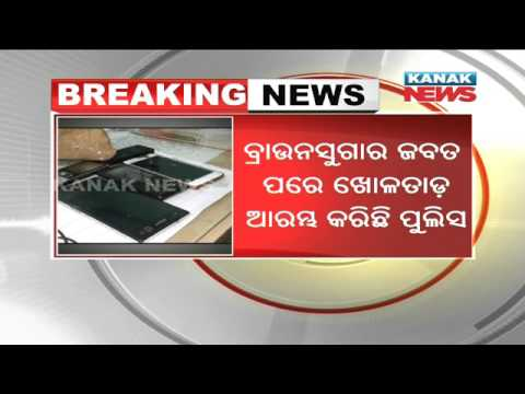 Brown sugar worth Rs 1 crore seized in Balasore, one held