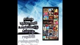 How to download new movies on tamil rocker
