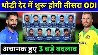 India vs Australia 3rd ODI 2020 | India Playing xi | Team Comparision | Ind vs Aus 3rd odi 2020