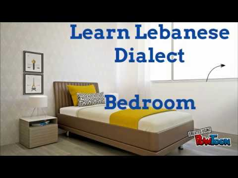 Learn Lebanese Arabic Dialect- Lesson 5 -Bedroom
