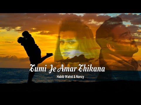 Tumi Je Amar Thikana    Habib Wahid and Nancy    A MIX    Bangla New Song    2017