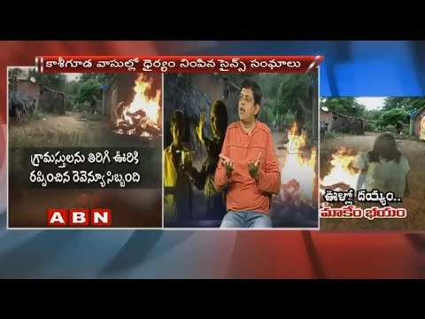 """Download Babu Gogineni - Myths about Ghosts & """" Selfie with Ghost """" campaign_ABN"""