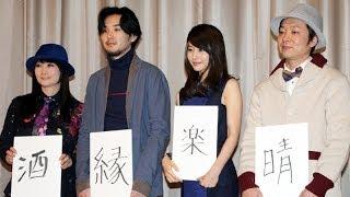 女優の堀北真希さんと俳優の松田龍平さんが12月21日、東京都内で行われ...