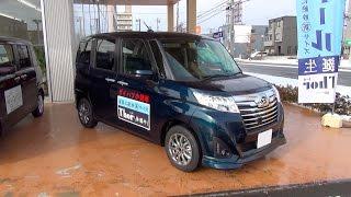 2016 New Daihatsu THOR Custom - Exterior & Interior