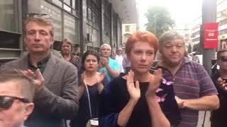Прощание с актером Александром Числовым