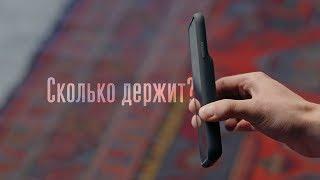 Обзор Smart Battery Case для iPhone XS!