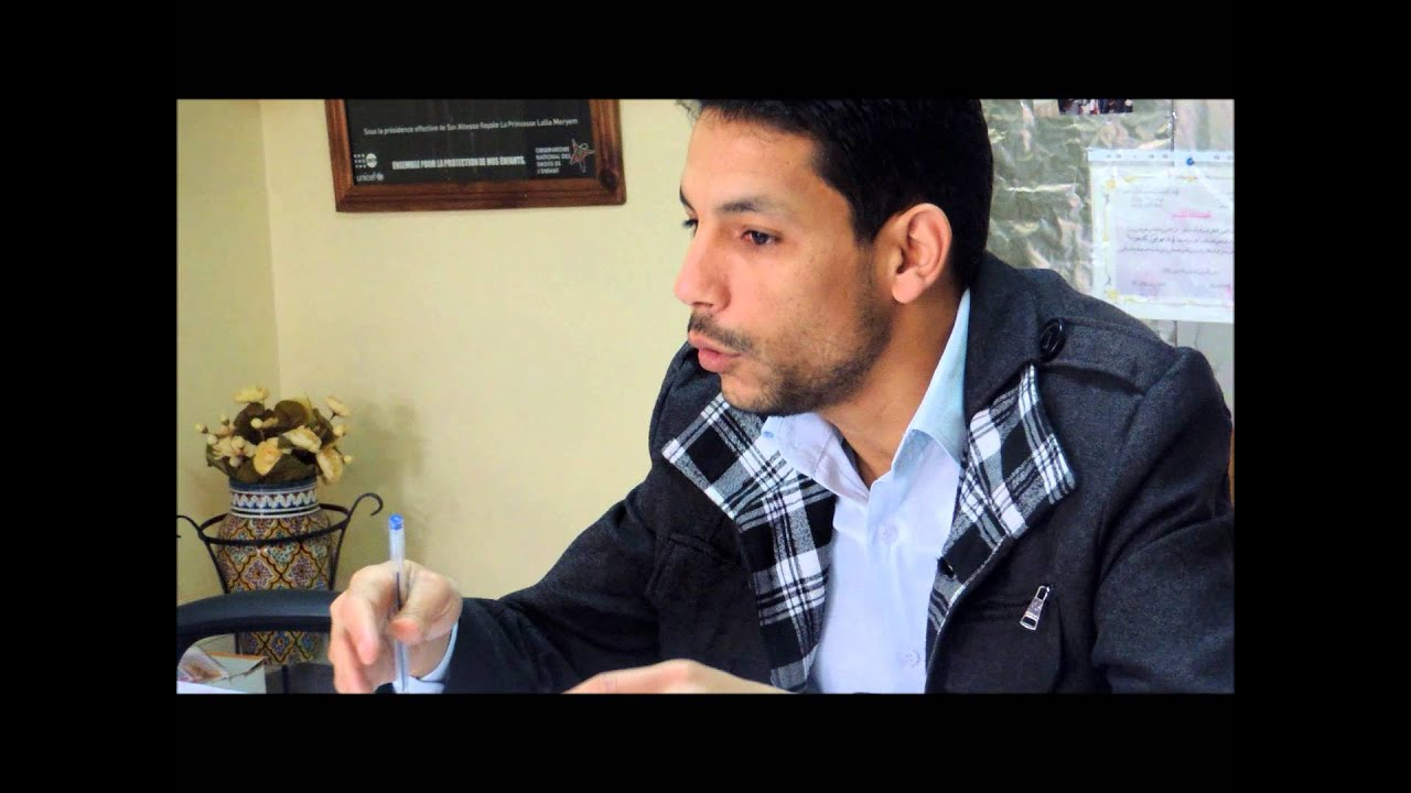 education islamique - Resume Science Islamique Bac