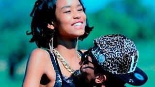 Lil Banks ft. Humberto Luís - Só Pode Ser Amor (Vídeo Oficial)