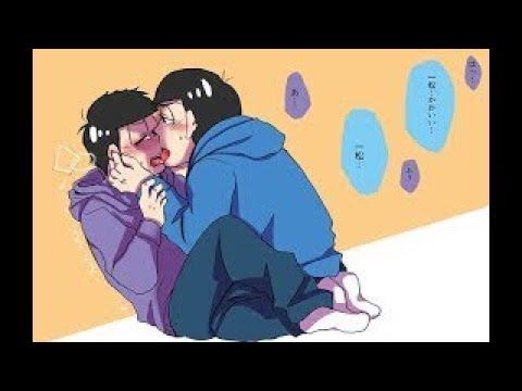 おそ松 さん カラ 一 漫画 pixiv