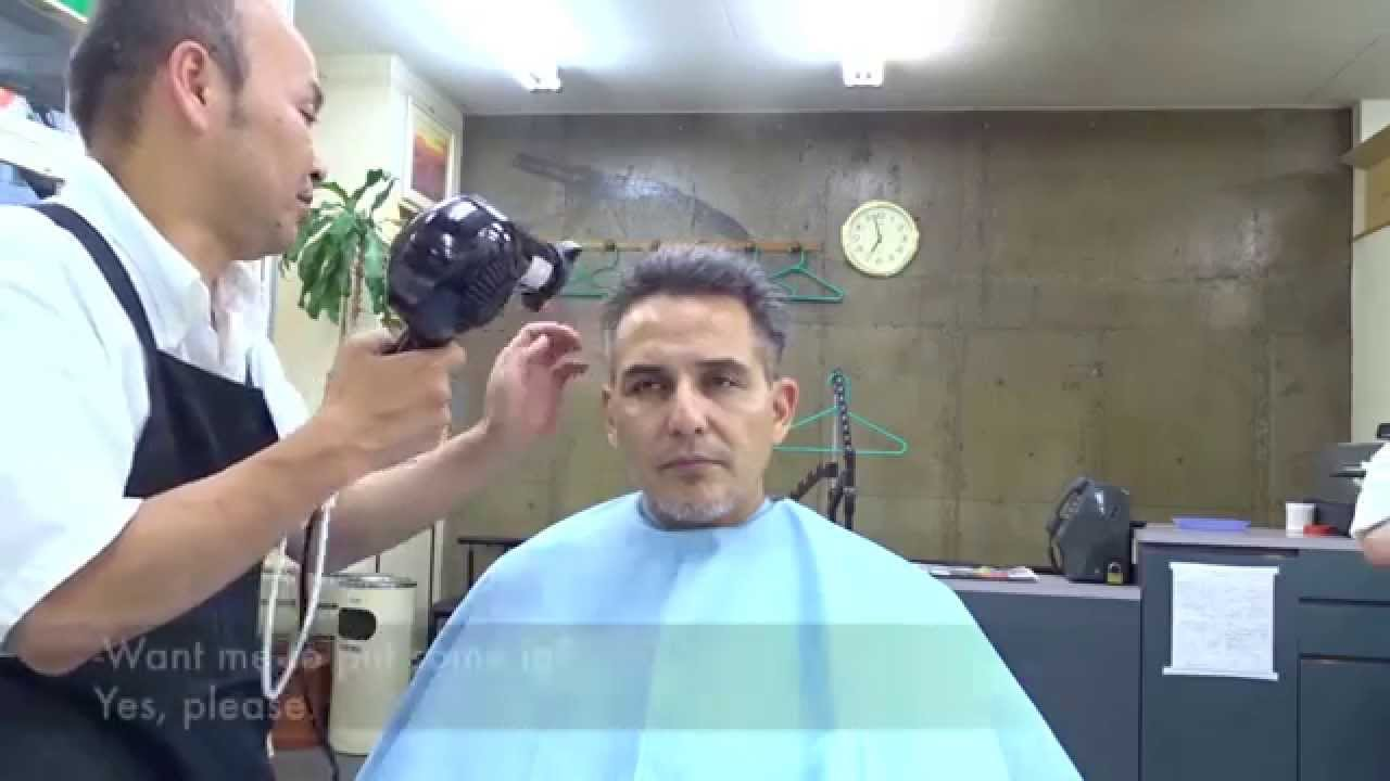 Japanese Barber Give Me New Hair Youtube