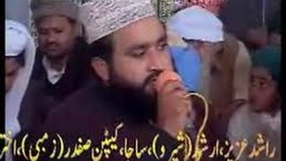 Fakhre chakwal Best Naat By Khalid Hasnain Khalid New Naat