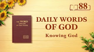 """Daily Words of God   """"God Himself, the Unique I""""   Excerpt 88"""