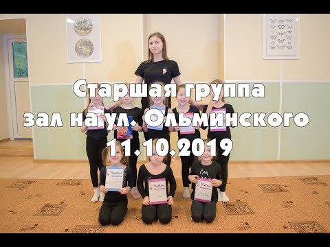 Художественная гимнастика для девочек в Невском районе СПБ