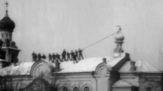 Истинное лицо русской революции 1917 г.