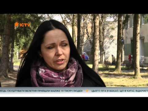 @Надзвичайні новини. Миколаїв Львівська область
