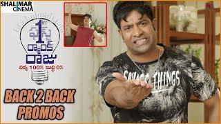 First Rank Raju Movie Comedy Trailers    Back To Back    Brahmanandam, Chetan    Shalimarcinema