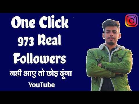 1 Click and