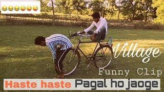 Haste haste Pagal ho jaoge  Village Funny video  ||Bindas Fun. india