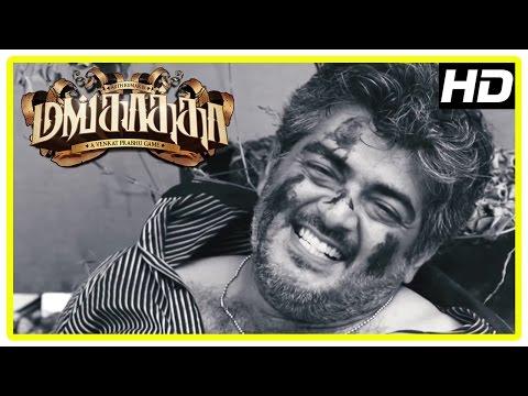Mankatha Tamil Movie Climax Scene   Ajith   Arjun   Trisha   Venkat Prabhu   Yuvan Shankar Raja