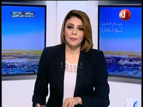 Sbeh Elkhir Tounes Du Vendredi 29 Décembre 2017