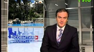 видео Новости экономики и финансов онлайн