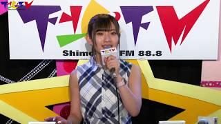 2018年6月7日放送 アシスタントMC:#山田麻莉奈 #下北FM #下北沢 #...
