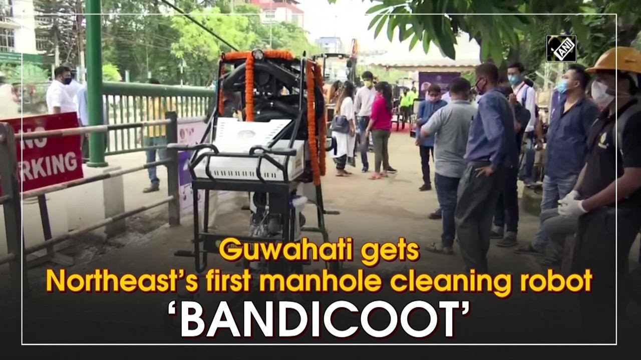 Guwahati gets Northeast's first manhole cleaning robot 'BANDICOOT' - YouTube