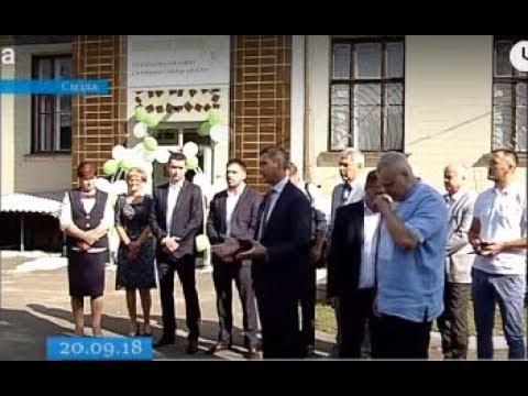 ТРК ВіККА: У Смілі відкрили черговий профілактичний скринінговий центр