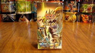 Pokemon Blue Shock Booster Box Opening
