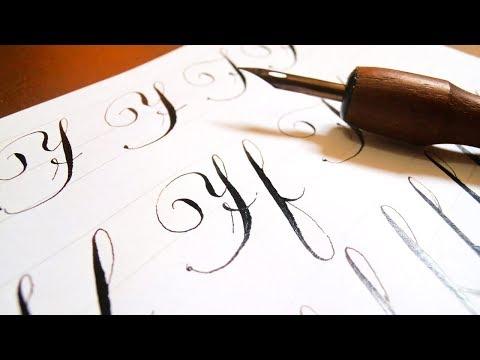 Serie caligrafía copperplate, ¿cómo escribir la letra