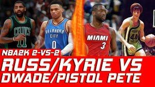 Russell Westbrook, Kyrie Irving vs Dwyane Wade, Pete Maravich | HNB Gaming