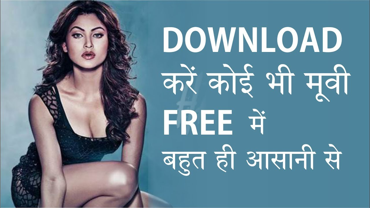 HOW TO DOWNLOAD any MOVIE FREE 100 %