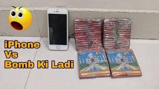 Iphone Vs Bomb Ki Ladi | VBO Life | 2018 | *Experiment* #happydiwali