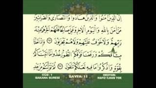 Bakara 62 okunuşu ve meali