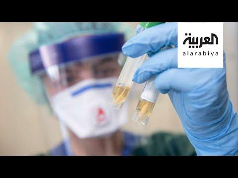 نشرة الرابعة | مركز الملك عبدالله يتعاون مع الصحة العالمية في أبحاث كورونا  - 18:00-2020 / 7 / 14