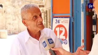 وقفة ضد محاولات الاستيلاء على عقارات الكنيسة في القدس  - (11-7-2019)