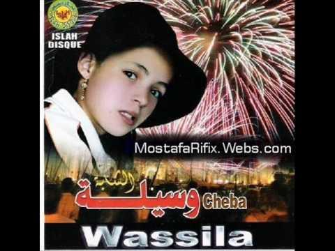 cheba wassila