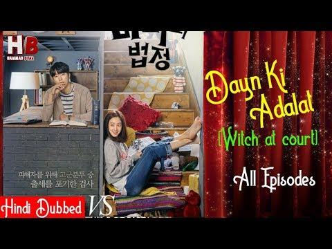 Dayn Ki Adalat [Witch At Court] All Episodes | Korean Full Drama in Urdu\Hindi