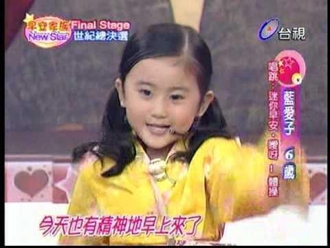 Frances Aiko (Wu Zhao Xian Lan Ai Zi) 兆絃&愛子