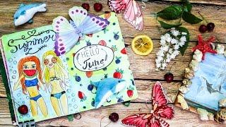 Идеи для личного дневника Лето Оформление разворота  Кристина Санько(В этом видео я расскажу как оформить свой личный дневник в летнем стиле. Мы будем использовать яркие акрило..., 2016-06-04T07:00:01.000Z)