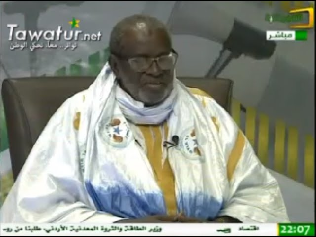 برنامج الرأي السياسي مع رئيس حزب الوئام الديمقراطي الإجتماعي بيجل ولد هميد