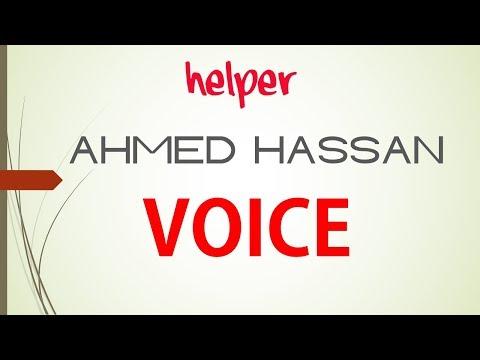 CISCO VOIP | اساسيات الـ VOICE OVER IP | فكره عامة عن الـ VOIP