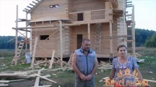 БрусLандия - видео отзыв. Строительство дома 8х10 м. Проект - БД-10