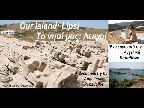 Our Island Lipsi - Το νησί μας, Λειψοί Έλλαδα - Best Greek island Getaway