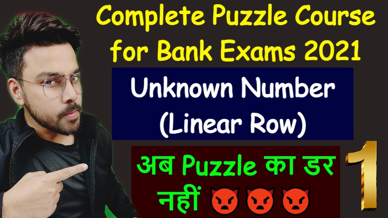 Puzzle Set-1 | Complete Puzzle Course for SBI PO | SBI Clerk 2020 and other bank exams
