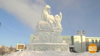 Якутия. Холода - не беда! 19.03.2018
