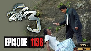 Sidu | Episode 1138 22nd December 2020 Thumbnail