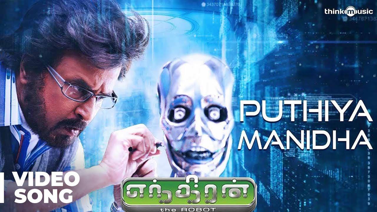 Download Puthiya Manidha Video Song - Enthiran | Superstar Rajinikanth | Aishwarya Rai | A.R. Rahman| Shankar